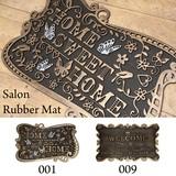 Doormat Salon Rubber Mat Die Cut