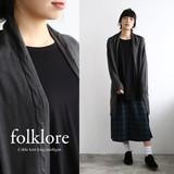 [folklore]ケーブル付トッパーコーディガン◆424026