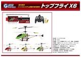 3.5チャンネルヘリコプター★トップフライX6 3.5チャンネル★
