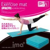 たためるエクササイズマット <foldable exercise mat>