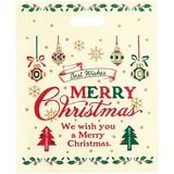 【クリスマス】クラシカルクリスマス ポリバッグ