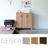 【送料無料】GENKA(ジェンカ)シューズ&マルチストッカーGK(90cm幅)DNA/WH/BR