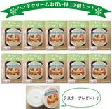 Set Organic Hand Cream 10 Pcs Set Tester