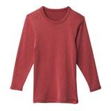 【GUNZE】HOTMAGIC 凄く暖か ロングスリーブシャツ