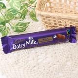 【バレンタイン】キャドバリー デイリーミルク 50g【チョコレート】