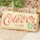 【バレンタイン】コートドール タブレット・ミルク 150g【チョコレート】