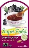 賞味期限が短いための大特価♪ スーパーフードアサイースープ