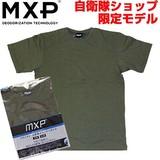 【MXP】メンズ 消臭・抗菌半袖Tシャツ MXT1001 12枚セット