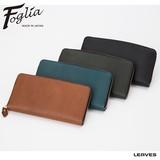 Leather Zip Around wallets