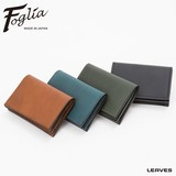 Leather Business Card Cases