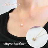 【aller au lit】-Magnet Necklace-Catch the pearl
