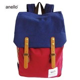 anello Cotton Canvas Double Flap Backpack