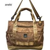 anello High Density Nylon Tote Bag
