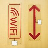 フィルム型LEDライト Wifi・W-ARROW