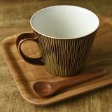 【特価品】13.3cmアメ色たっぷりマグカップ[B品][日本製/美濃焼/洋食器]
