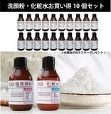 Set Searun Magma Salt Cleansing Powder Face Lotion