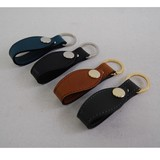 Leather Loop Key Holders