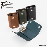 Leather  Key Cases
