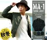 【IMP】ヘビーナイロン中綿 MA−1 ジャケット