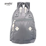 anello High Density Nylon Print Pack