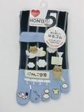 【2016年秋冬新作】☆5本指ソックス☆プリント 高飛び逃亡の猫