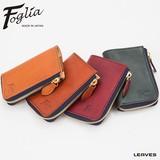 Italian Leather Key Cases