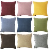 MERRY NIGHT Cushion Cover Interior Accessory