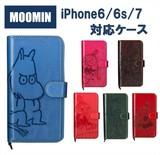【予約販売】(11月納品) 【ムーミン】ブックスタイルケース(iPhone6/6s/7対応)