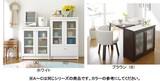 【日本製・数量限定値下げ】天板上人工大理石使用のミニ食器棚