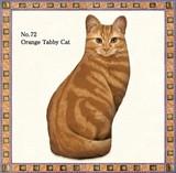 【アメリカ製】猫のドアストッパー(Orange Tabby  Cat)