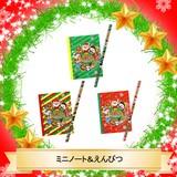 ☆☆メリークリスマス♪☆☆【おもちゃ・景品】『クリスマス ミニノート&えんぴつセット』<3色アソート>