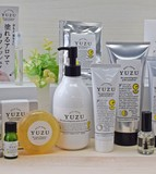 高知県産ユズ精油使用。YUZUシリーズ(ユズシリーズ)
