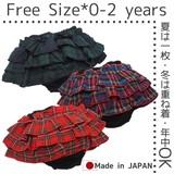 日本製 PLM  Wガーゼ トリプル ブルマ スカート 日本製
