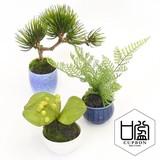 ぐいのみ三個セット(青×白A)(青×白B)【カップボン】【フェイクグリーン/artificial plants】