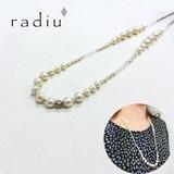 【radiu】〜Cotton Pearl〜マルチシャインロングネックレス