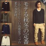 【人気アイテム】フェイクレイヤード長袖Tシャツ  6831-5802a【66831】