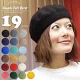 2016 秋冬 上品スタイルにかかせないフェルトベレー帽