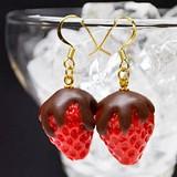 Chocolate Dip Pierced Earring