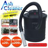 【SIS卸】◆業務用クリーナー/容量20L◆砂・水・ゴミ吸い取り可能◆ブロワー機能付◆