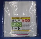 梱包用スポンジシート 90cm×1m