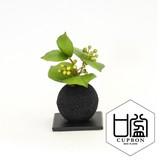 サンキライ/竹炭ボール(黒皿)【カップボン】【フェイクグリーン/artificial plants】