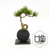 松・吹き流しS/竹炭ボール(黒皿)【カップボン】【フェイクグリーン/artificial plants】