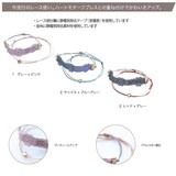 【ELEBLO】レースブレス【静電気対策】【ブレスレット】【日本製】【エレブロ】