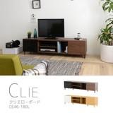 【送料無料】Clie(クリエ)ローボード(180cm幅)NA/BR