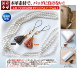 Electrical Removal Genuine Leather Charm