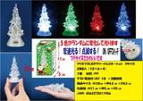 クリスマス ★クリスマス LEDツリーイルミネーション Sサイズ★