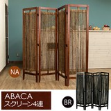 ABACAスクリーン4連