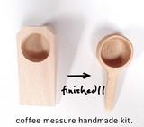 My coffee measure kit