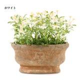 インテリア造花 鉢植え小花