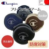 【Champion】フリースバックアーム<4color・男女兼用・キッズ・日本製>